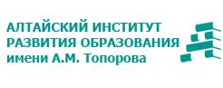 Баннер АИРО